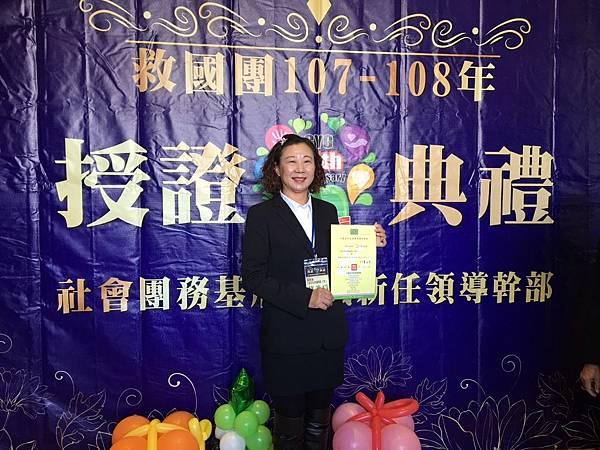 20171210團委會新會長授證_171222_0011.jpg