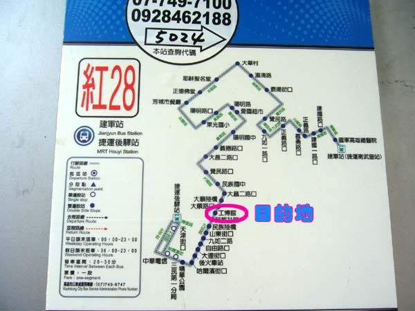 P1030465.JPG