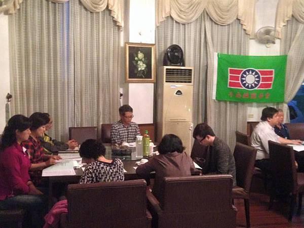 斗南鎮第一季委員會