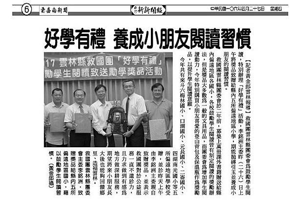 0427台灣新新聞好學有禮養成小朋友閱讀習慣.jpg