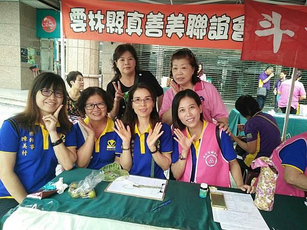106527捐血活動_170531_0019.jpg