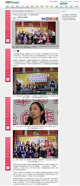 0615NOWNews身障者組混障綜藝團用才藝散播歡樂.jpg