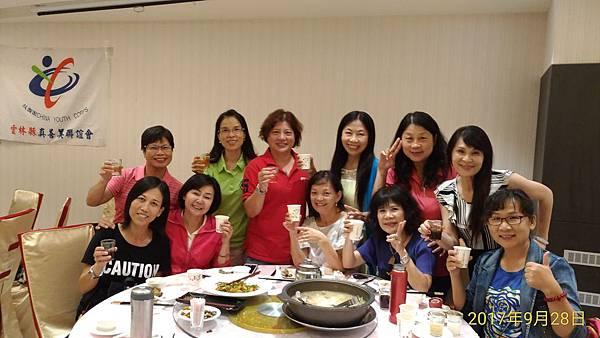 8月幹部會議及石桌健走_170929_0083.jpg