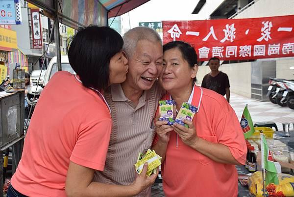 20160918捐血活動_1565.jpg