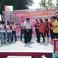 1041025慶祝救國團63週年團慶_6072.jpg