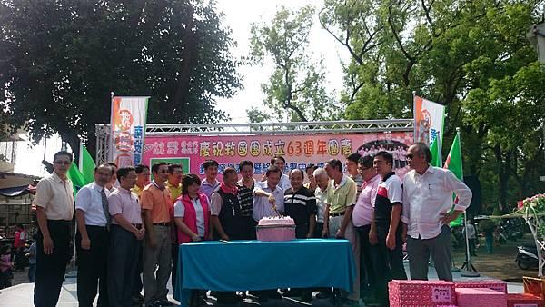 1041025慶祝救國團63週年團慶_8202.jpg