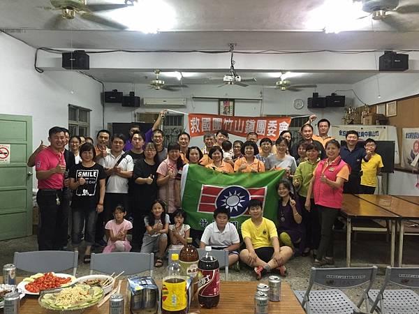 1050915中秋茶香義工聯誼_3555.jpg