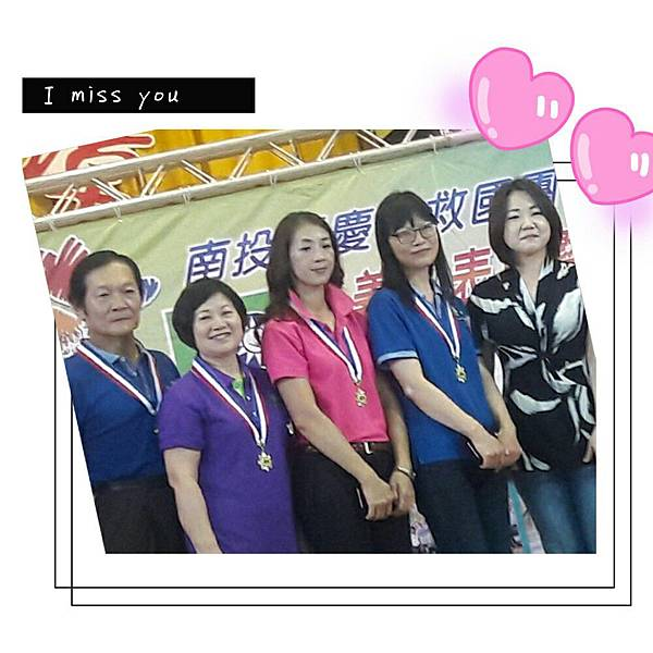 六十四週年團慶_7231.jpg