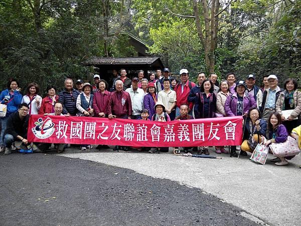 嘉義團友會-104年第一季-白河關仔嶺-一葉楠植物園聯誼活動照片-8