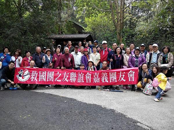 嘉義團友會-104年第一季-白河關仔嶺-一葉楠植物園聯誼活動照片-13