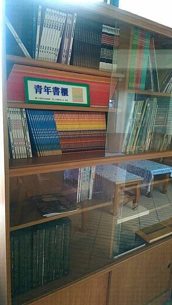 嘉義學苑青年書櫃更新圖書30冊
