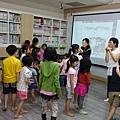 1060429劉老師說故事_170502_0016.jpg