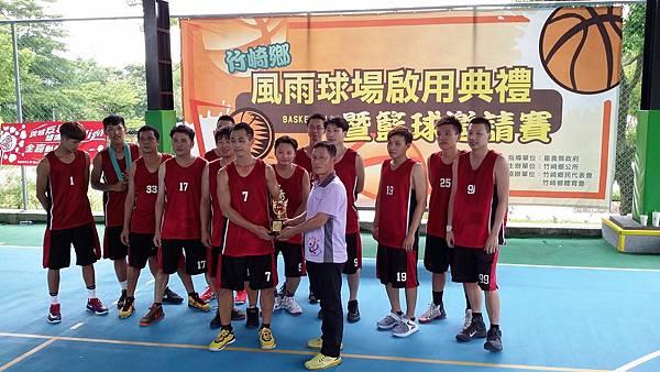 106年第九屆團委杯籃球三對三鬥牛賽_170802_0069.jpg