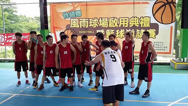 106年第九屆團委杯籃球三對三鬥牛賽_170802_0070.jpg
