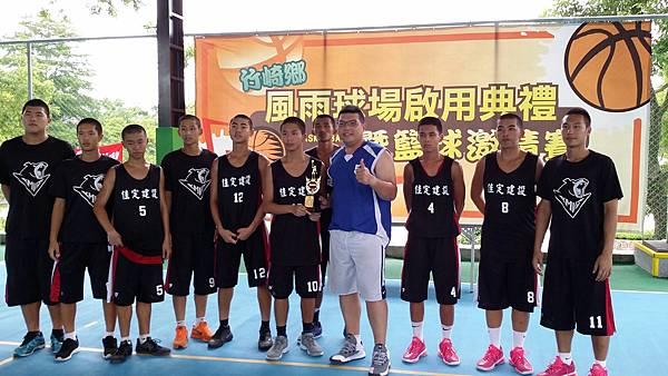 106年第九屆團委杯籃球三對三鬥牛賽_170802_0071.jpg