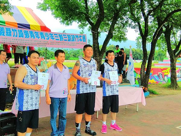 106年第九屆團委杯籃球三對三鬥牛賽_170802_0073.jpg