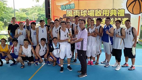 106年第九屆團委杯籃球三對三鬥牛賽_170802_0067.jpg