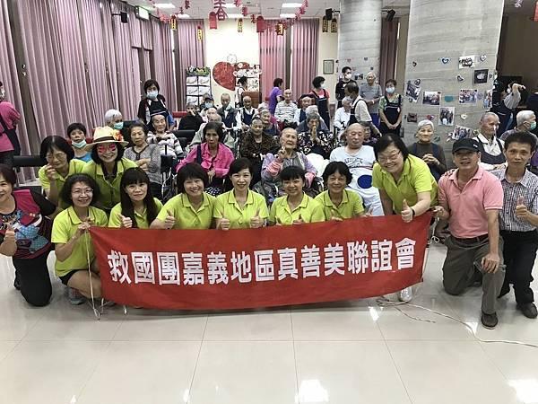 20171017保康安養中心慰訪_171104_0010.jpg