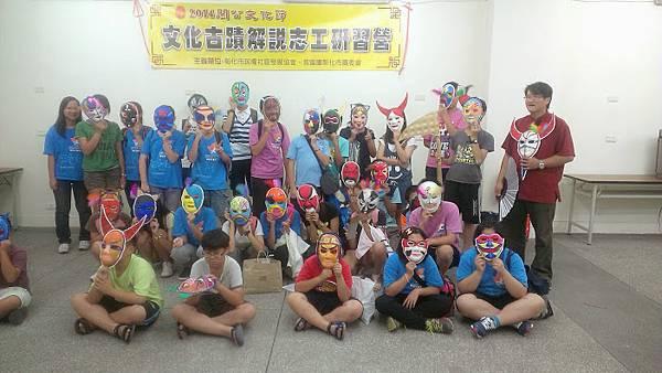 2014關公文化節志工彩繪面具研習01