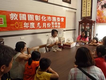 2014救國團盃義工親子陶藝研習活動照片004