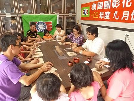 2014救國團盃義工親子陶藝研習活動照片005