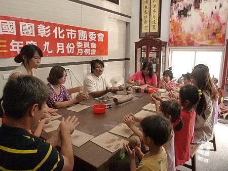 2014救國團盃義工親子陶藝研習活動照片010
