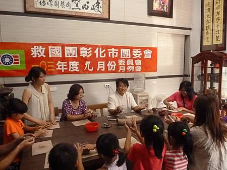 2014救國團盃義工親子陶藝研習活動照片012