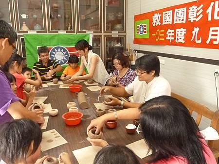 2014救國團盃義工親子陶藝研習活動照片015