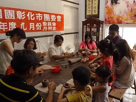 2014救國團盃義工親子陶藝研習活動照片016