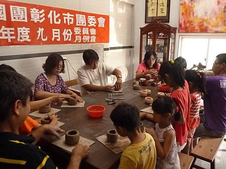 2014救國團盃義工親子陶藝研習活動照片021