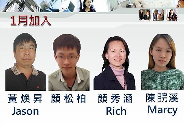 20160315和美團委會開會31.jpg