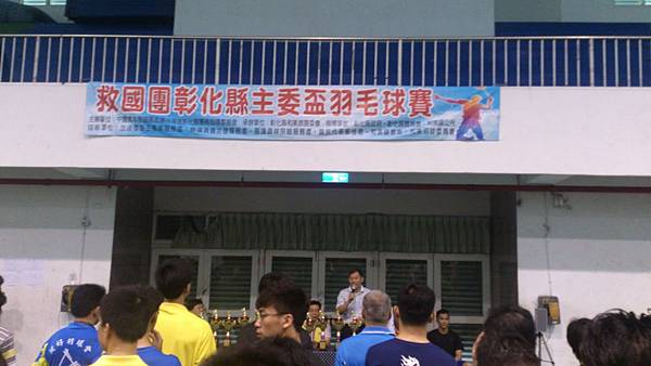 20160417主委盃羽球賽_5424.jpg