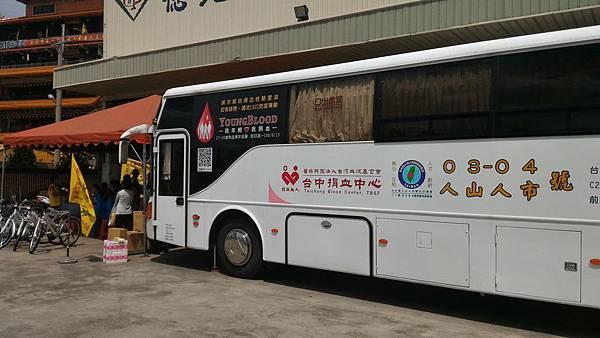 20160529捐血活動_3084.jpg