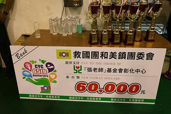 救國團彰化縣主委盃羽球邀請賽_170612_0002.jpg