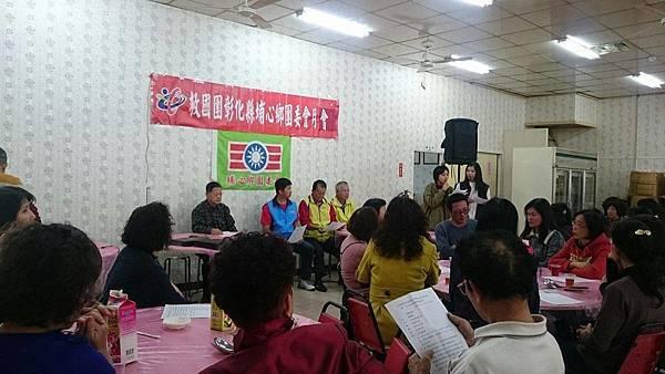 埔心團委會1/22辦理尾牙聯誼暨月會