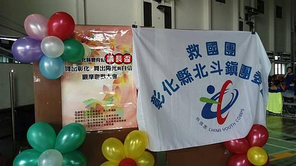 1016議長盃舞動人生舞蹈大賽_3210.jpg