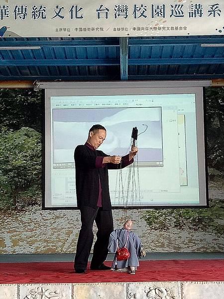 1222中華傳統文化台灣校園巡迴~福田_171225_0013