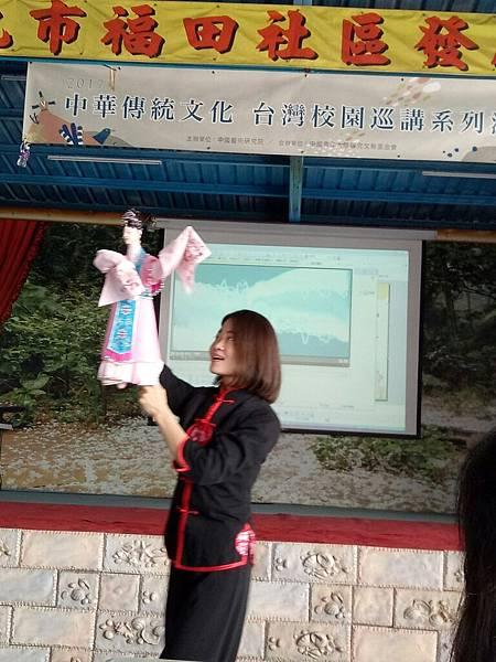 1222中華傳統文化台灣校園巡迴~福田_171225_0014