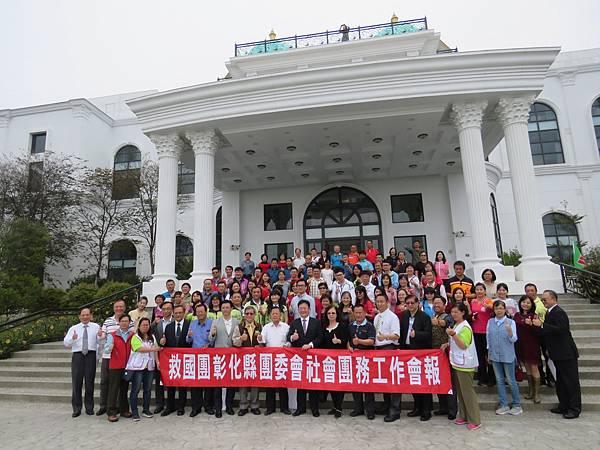 0304二水-第一季社會團務工作會報_180311_0135.jpg