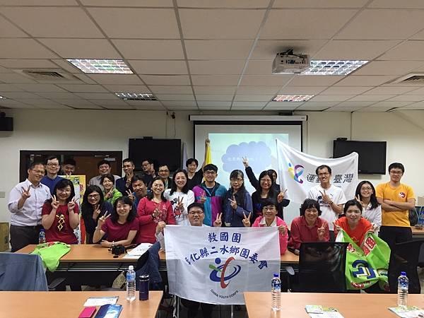 0328二水~運動愛台灣運動知能分享_180402_0010.jpg