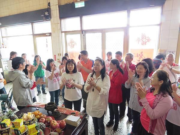 0401副會長家聚餐聯誼_180402_0006.jpg