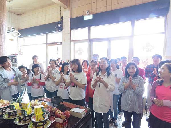 0401副會長家聚餐聯誼_180402_0012.jpg