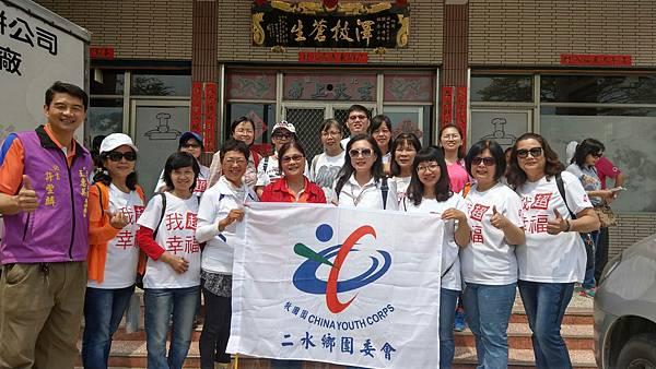 0401副會長家聚餐聯誼_180402_0014.jpg