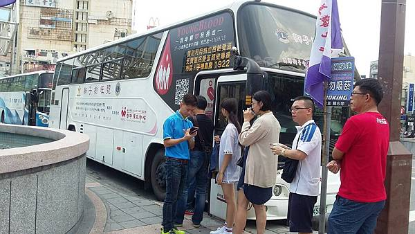 真善美聯誼彰化火車站前主辦捐血活動_7093.jpg