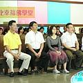 主辦幸福佛學堂618心靈講座_170627_0006.jpg