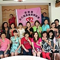 五月幹部會議_170722_0015.jpg