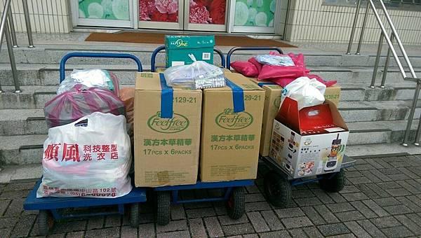79慈生教養院關懷活動_170721_0004.jpg