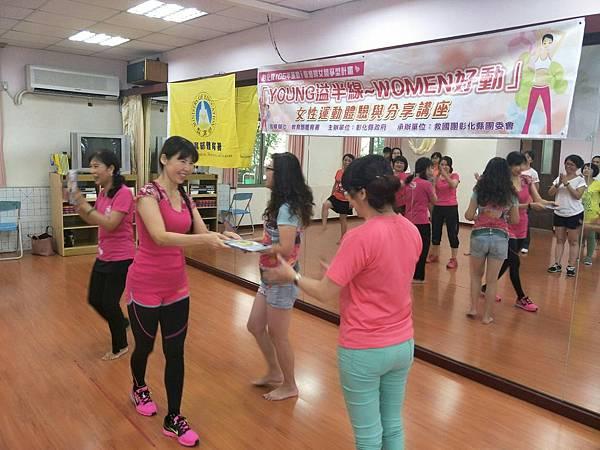 711運動i臺灣計劃「婦女」競爭型計劃_170722_0006.jpg