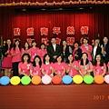 20171029救國團65週年慶_171031_0002.jpg