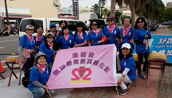 2017年支援鹿港馬拉松路跑活動~_171122_0004.jpg